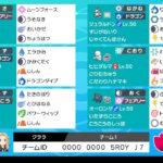 【S1ダブル最終2位】三神エルフーン