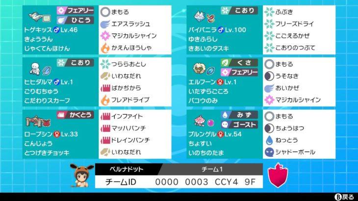 【さきゅオフ2nd準優勝】エルフバニラキッス