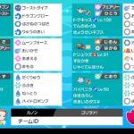 【S2ダブル最終19位】環境適応型ゴリラパ