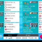 【S8ダブル最終13位】イエッフーウォーグル