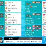 【S9ダブル最終7位】いぶし銀コータス