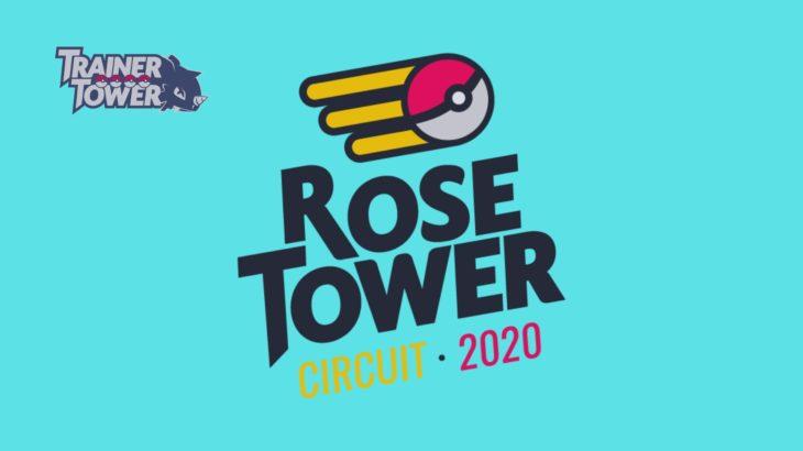 【ダブル】海外の大会 Rose Tower Clash #2 に参加してみよう!